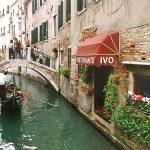 Лучшие рестораны Венеции: DA IVO